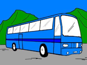 Voici la liste des excursions en bus à travers la Catalogne, France et Espagne. Découvrez des villes, villages, sites naturels et recherchez votre destination par mots-clés.